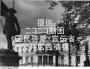 【第一回】ドイツ帝国放送~WWⅡ枢軸国人物紹介~