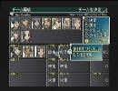 誰得動画 SO3DC アイテムクリエイション永遠と・・・地獄