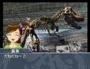 雪歩&双海姉妹と夏の幕張『恐竜2009』 #8-1