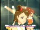 アイドルマスター 亜美 やよい 千早 「ラッキーチャチャチャ!」