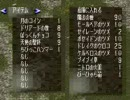 聖剣伝説3クラスチェンジ,魔法なし武器以外初期装備で攻略Part14
