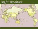 【UTAUオリジナル】 Long for The Continent 【柔音綴】