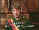 【ニコニコ動画】80年代の貴重な若本を解析してみた
