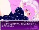 【ニコニコ動画】XX-CAKE!考察を解析してみた