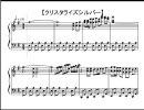 東方ピアノ楽譜-クリスタライズシルバー