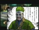 【字幕プレイ】爆弾男のBioShock2 日本語版:Part21