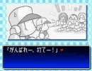 パワポケ6 彼女攻略 和桐沙耶