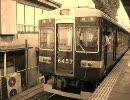 阪急京都線の車両たちpv ~PERFECT  SMILE~