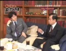 博士も知らないニッポンのウラ 第5回 Guest:武田邦彦 - 4/4