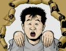 【PCエンジン】爆笑 吉本新喜劇 1~2面まで【PCE】