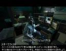 【ゆっくり実況】F.E.A.R.2 night.24 thumbnail