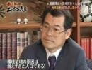 【ニコニコ動画】博士も知らないニッポンのウラ 第39回 Guest:丸山茂徳 - 7/8を解析してみた