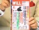 【ニコニコ動画】石川迪夫 捏造だらけのNHK 「原発解体」 チャンネル桜 H22.3.24を解析してみた