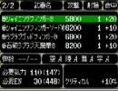 スパロボ R Gガンダムシリーズ 戦闘シーン