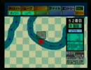 【64DD】コースエディットの作業風景 WHITE LAND Ⅰの場合[後篇]