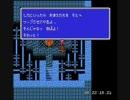 FF3 ゆうめいRPGIIIの二人旅 その6