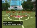 【バトレボ実況】頭文字統一パ 現在「エ」縛り 第8回【制限プレイ】 thumbnail