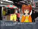 やよいが歌舞伎座でお店の手伝いをするようです