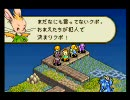 Final Fantasy Tactics Advance(FFTA) プレイ動画 40「竜眼のルビー」