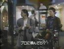 【映画】 真似禁(manekin) 1/7 thumbnail