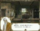 【大航海時代IV】ウッディーン編実況プレイ7(詩人の歌)