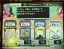 【Answer×Answer2】猫好きが暇を見てまったりg(ry #253【三連!】