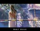 【秒速5センチメートル】 the way we were 【ill.bell】