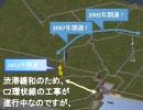 【ニコニコ動画】大橋JCT開通記念、シムシティ+実写を解析してみた