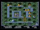 MSX2版 エルギーザの封印(王家の谷2) プレイ動画51面~55面