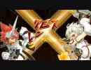 .hack//Link クロスレンゲキまとめ(Xthフォーム版) Part2/2 thumbnail