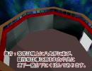 【MMD自作ステージ】地下闘技場が完成しました【9639派】