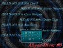 友を連れ帰るRPG(?)「Abyss-Diver#0」 実況プレイ part1