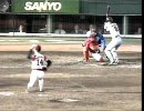 1989年 日本シリーズ 巨人vs近鉄(1/8)