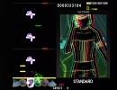 【ギタドラV7】You've Got 2 Get Me / Sota Fujimori feat.RIO thumbnail