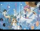 殺×愛-きるらぶ- CDドラマ 3.例え叶わぬ恋だとしても