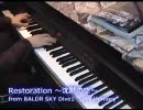 【ニコニコ動画】エロゲソングをピアノでいろいろ弾いてみた (その12)を解析してみた