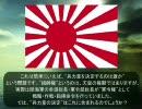 日本海軍の歩み:第7回 【補助艦制限の成立】