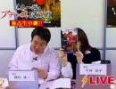 リネージュアデン城攻城戦独占生中継3-2(最後)