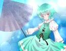【東方アレンジ】 万年置き傘にご注意を-remix thumbnail
