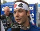 第41位:WRC 2006 Rd.11 ラリー・ジャパン