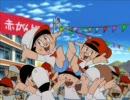 ずぅっとヤンマー詐欺!! - the image theme of Xenosaga II -