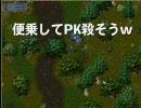 PKをガッカリさせる団 初心編