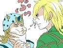 【腐向け】デ.ィ.エ.ジ.ョ.ニでキス唾【手描きS.B.R】 thumbnail