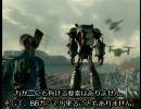 fallout3 BBガン縛り レイブンロック~メインクエストクリア