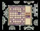 あきらめの早いゲームボーイの「将棋」