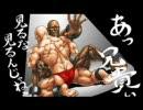 筋肉サーキュレーション 肉物語 4th opening(?)