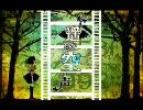 【ニコニコ動画】[東方ヴォーカル 原曲:無間の鐘]遥か遠い空の声[豚乙女]PVを解析してみた