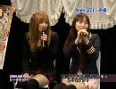 【ニコニコ動画】【ムチムチ太もも】 喜多村英梨&今井麻美 パンチラ寸前トークショーを解析してみた