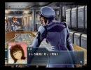 春香さんがウィルキア海軍に入隊しました2話~黒き春香の行進~