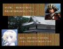 霧雨の野望【革新】Act.25 風雲!大聖寺城(後編)